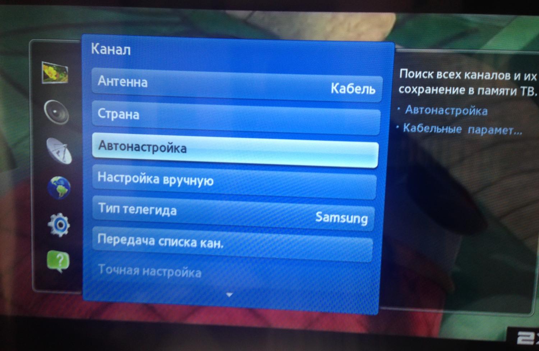 инструкция по настройке каналов телевизора панасоник